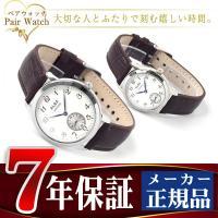 【SEIKO ALBA JAPAN COLLECTION】 セイコー アルバ ジャパンコレクション ...