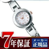 MICHEL KLEIN ミシェルクラン レディース腕時計 SEIKO セイコー ソーラー ホワイト...