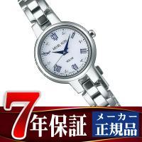 商品番号:AVCD025 ブランド名:セイコー(正規品) シリーズ名:ミッシェルクラン 駆動方式:ソ...