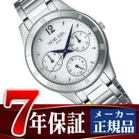 商品番号:AVCD031 ブランド名:セイコー(正規品) シリーズ名:ミッシェルクラン ファム 駆動...