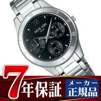 商品番号:AVCD032 ブランド名:セイコー(正規品) シリーズ名:ミッシェルクラン ファム 駆動...