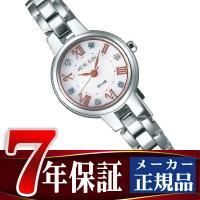 商品番号:AVCD702 ブランド名:セイコー(正規品) シリーズ名:ミッシェルクラン 駆動方式:ソ...