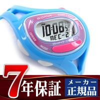 商品番号:NS23004 ブランド名:セイコー(正規品) 駆動方式:クォーツ(電池式) ケース材質:...