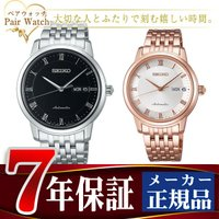 【SEIKO PRESAGE】 セイコー プレザージュ ベーシックライン 自動巻き 腕時計 メカニカ...