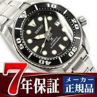 商品番号:SBDC031 ブランド名:セイコー(正規品) シリーズ名:プロスペックス 駆動方式:自動...