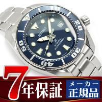 商品番号:SBDC033 ブランド名:セイコー(正規品) 駆動方式:自動巻&手巻き式(オートマチック...