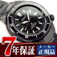 商品番号:SBDC045 ブランド名:セイコー(正規品) 駆動方式:自動巻&手巻き式(オートマチック...