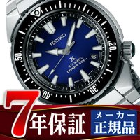 商品番号:SBDC047 ブランド名:セイコー(正規品) シリーズ名:プロスペックス ダイバースキュ...