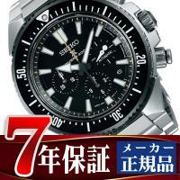 商品番号:SBEC001 ブランド名:セイコー(正規品) シリーズ名:プロスペックス ダイバースキュ...