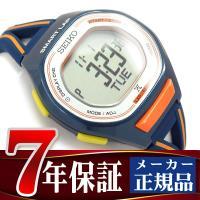 商品番号:SBEH005 ブランド名:セイコー(正規品) シリーズ名:プロスペックス 駆動方式:クォ...