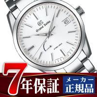 商品番号:SBGA299 ブランド名:セイコー(正規品) シリーズ名:グランドセイコー 駆動方式:ス...