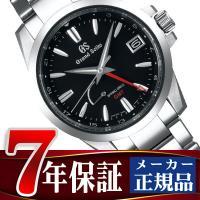 商品番号:SBGE213 ブランド名:セイコー(正規品) シリーズ名:グランドセイコー 駆動方式:ス...