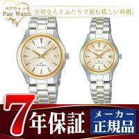 【SEIKO GRAND SEIKO】 グランドセイコー クオーツ 腕時計 SBGX002 STGF...