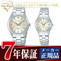 【SEIKO GRAND SEIKO】 グランドセイコー クオーツ 腕時計 SBGX005 STGF...