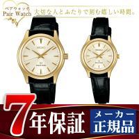 【SEIKO GRAND SEIKO】 グランドセイコー クオーツ 腕時計 SBGX038 STGF...