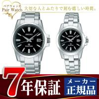 【SEIKO GRAND SEIKO】 グランドセイコー クオーツ 腕時計 SBGX055 STGF...