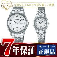 【SEIKO SPIRIT】 セイコー スピリット ソーラー 腕時計 SBPX067 STPX007