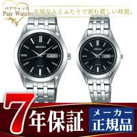 【SEIKO SPIRIT】 セイコー スピリット ソーラー 腕時計 SBPX083 STPX031