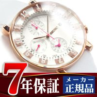 商品番号:SCEB032 ブランド名:セイコー(正規品) 駆動方式:クォーツ(電池式) ケース材質:...
