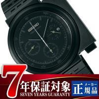 商品番号:SCED051 ブランド名:セイコー(正規品) シリーズ名:スピリット スマート 駆動方式...