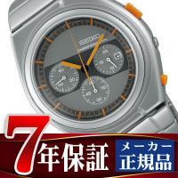 商品番号:SCED057 ブランド名:セイコー(正規品) シリーズ名:スピリット スマート 駆動方式...