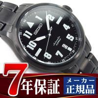 商品番号:SCVE035 ブランド名:セイコー(正規品) 駆動方式:自動巻&手巻き式(オートマチック...