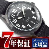 商品番号:SCVE039 ブランド名:セイコー(正規品) 駆動方式:自動巻&手巻き式(オートマチック...
