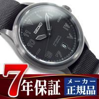 商品番号:SCVE041 ブランド名:セイコー(正規品) 駆動方式:自動巻&手巻き式(オートマチック...