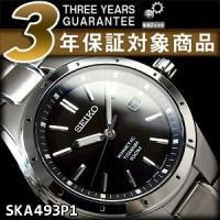 逆輸入セイコー キネティック チタンモデル 腕時計 SKA493P1 『10気圧防水』・『デイトカレ...