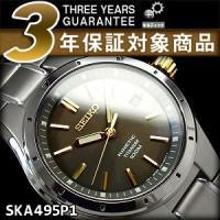逆輸入セイコー キネティック チタンモデル 腕時計 SKA495P1 『10気圧防水』・『デイトカレ...