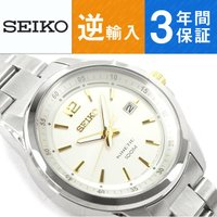 商品番号:SKA593P1 ブランド名:セイコー(海外並行輸入品) 駆動方式:自家発電キネティック ...