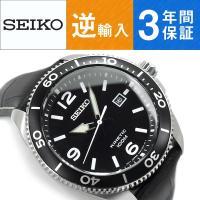 商品番号:SKA747P2 ブランド名:セイコー(海外並行輸入品) 駆動方式:キネティック (自動巻...