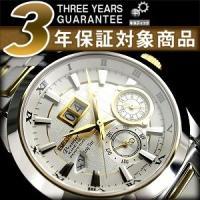 SEIKO Premier セイコー プルミエ キネティック パーペチュアル メンズ腕時計 シルバー...