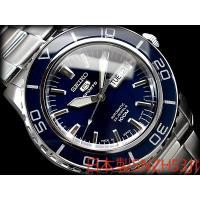 日本製 逆輸入セイコー5スポーツ 自動巻き式 メンズ腕時計 ネイビー SNZH53J1 組み立て日本...