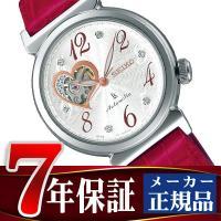 商品番号:SSVM023 ブランド名:セイコー(正規品) シリーズ名:ルキア 駆動方式:自動巻&手巻...
