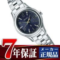 商品番号:SSVW109 ブランド名:セイコー(正規品) シリーズ名:ルキア エターナルブルー ペア...
