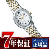 SEIKO セイコー ドルチェ&エクセリーヌ レディース腕時計 ソーラー シルバー ゴールド SWC...