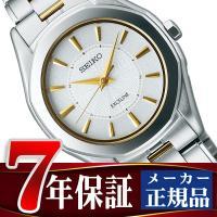 SEIKO セイコー ドルチェ&エクセリーヌ レディース腕時計 電波 ソーラー ホワイト ゴールド ...