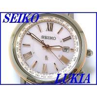 SEIKO LUKIA ラッキーパスポート  品番:SSQV028 希望小売価格:\71,000円(...