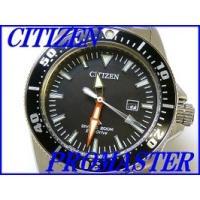 CITIZEN PROMASTER  品番:EP6041-51E 希望小売価格:\35,000円(税...
