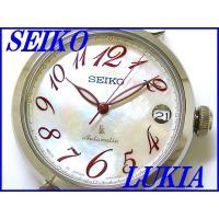 SEIKO LUKIA 自動巻き  品番:SSVM015 希望小売価格:\37,000円(税抜き) ...