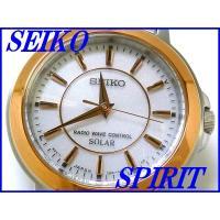 SEIKO SPIRIT ソーラー電波時計  品番:SSDT064 希望小売価格:\40,000円(...