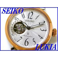 SEIKO LUKIA 自動巻き  品番:SSVM008 希望小売価格:\40,000円(税抜き) ...