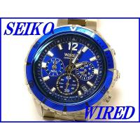 SEIKO WIRED THE BLUE ザ・ブルー  品番:AGAW428 希望小売価格:¥22,...