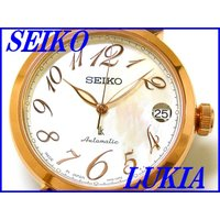 SEIKO LUKIA  品番:SSVM016 希望小売価格:\39,000円(税抜き) ブランド名...