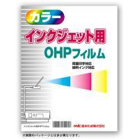 両面プリント対応OHPフィルム  様々な用途に使えます ■コンサート応援グッズ、「キンブレシート」が...