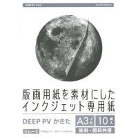 ■サイズ A3ノビ (483x329mm) ■入り数 10枚入 ■厚さ 300g/m2  約0.45...