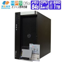 メーカー/モデル DELL OptiPlex 7010 ウルトラスモールフォームファクタ(USFF)...