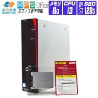 デスクトップ パソコン メーカー/モデル:富士通  ESPRIMO FMV-D750 Windows...