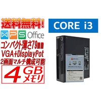 メーカー/モデル Lenovo ThinkCenter M91 Eco Ultra Small Wi...